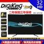 DigiKing數位新貴 32吋 低藍光液晶顯示器(DK-3251M)