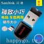 Sandisk 高速隨身碟  USB 3.0 隨身碟 超大容量 1TB 2TB 電腦隨身碟 閃存卡 電腦U盤