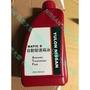 日產大盤 NISSAN 原廠 4AT 變速箱油 MATIC D ATF 自排油 SENTRA B14 N16 M1