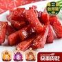 【快車肉乾】特厚蜜汁豬肉乾-蜜汁/黑胡椒(205g/包)