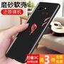 現貨還原裸機 華碩ROG Phone ZS600KL 2代 ZS660KL手機殼 磨砂透明TPU矽膠套玩家國度遊戲保護套
