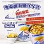韓國 油漆桶海鹽洋芋片 275g