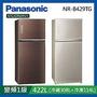 [館長推薦] Panasonic國際牌 422公升 1級變頻雙門電冰箱 NR-B429TG