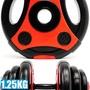 切面1.25KG手抓孔槓片C171-2101(1.25公斤槓鈴片啞鈴片.舉重量訓練.運動健身器材.推薦哪裡買)