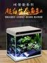水族箱 森森超白玻璃魚缸 辦公室液晶智慧生態水草缸客廳小型桌面水族箱 MKS薇薇