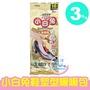 【最新到貨】小白兔 暖暖包 鞋墊型 10hr 3雙/包 暖包 鞋墊 男女兼用 防滑設計 薄型 全鞋種適用 日本製 持續10小時【生活ODOKE】