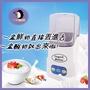 500-1000ML優格機酸奶機 外銷日本 優格製造機 全自動 廚房家用 迷你優格機 酸奶製造機