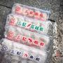 (全數現貨 直接下單)基隆三記魚餃 蝦皮賣家銷售排行第一👍🏻5顆星一致好評💯