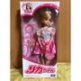 特價 優惠 正版 全新 盒裝 莉卡 licca 瑕疵 娃娃