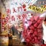 ŸÃÖ⁰⁸⁰⁴ | 現貨➕預購 韓國🇰🇷空運 南大門 暗想美食 老爺爺 草莓乾 100%韓國產 老爺爺草莓乾 80g
