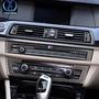 精品BMW-寶馬5系f10配件內飾改裝碳纖維520i 525li中控面板CD空調出風口貼
