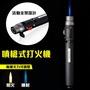 筆型 焊槍 打火機 直沖防風 噴射火焰 可充瓦斯 大容量 折疊支架 可調火力 點火器(34-407)