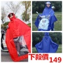 高品質 機車斗篷 機車雨披 騎行雨衣 摩托車 男女 成人雨披 斗篷雨衣 防風衣 全罩式 大帽簷 斗篷 防風衣