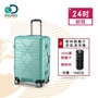 【Discovery Adventures】星空24吋綠/藍/黑 3色可選飛機輪TSA海關鎖PC鋁框行李箱/旅行箱行李箱(行李箱)