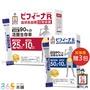 【贈加強3包】森下仁丹晶球長益菌-日常保健(30包/盒)|365本舖