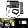 Mobile Phone GPS Navigation Bracket Holder USB Charging For BMW S1000R R1200GS Black - intl