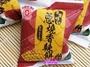 3號味蕾 量販~竹山日香1800g(蔥燒香辣餅、蒜香豌豆餅).......另有白胡椒