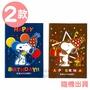 〔小禮堂〕史努比 立體生日卡片《2款.隨機出貨.咖/藍.給禮物.抱抱》送禮卡.祝賀卡