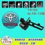 【日鈦科技】豐田TOYOTA車用2019~2020年ALTIS 12代 倒車顯影鏡頭 TVI AHD