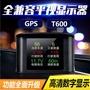 車充款 HUD抬頭顯示器  GPS通用汽車抬頭顯示器 行車電腦T600   「現貨 一年保固」所有車型都可用