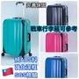✅深框系列💯㊙️ 鋁框行李箱 19吋 24吋 27吋 源自戰車設計 27吋行李箱 登機箱 鋁框 戰車行李箱