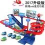 托馬斯小火車軌道套裝電動多層爬樓梯軌道車拼裝兒童玩具23456歲 WD