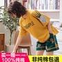 ▥▩❈睡衣女夏純棉短袖短褲女士性感學生韓版可愛休閑家居服兩件套裝