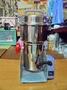 二手-粉碎機 中藥材 食材搖擺式粉碎機/打粉機/磨粉機