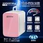 SONGEN松井冷暖兩用電子行動冰箱/保溫箱 CLT-06R免費標準安裝定位