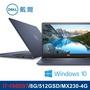 DELL 戴爾 15-5593-R1748LTW 15吋 筆電 深藍i7-1065G7/8G/MX230-4G送超值好禮