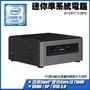 Intel NUC 第七代 I3 迷你準系統電腦 BOXNUC7I3BNH 英特爾