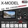 響尾蛇國產最強入門機種機車行車紀錄器X1