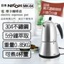 (福利品)日本NICOH 電摩卡咖啡壺 MK-04 304不鏽鋼