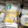 霖霖小幫手🐯Costco 好市多 星巴克 黃金烘培綜合咖啡豆/ 早餐綜合咖啡豆  1.33公斤