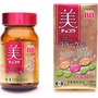 美顏BB Chocola BB Collagen 膠原蛋白120錠
