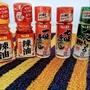 現貨 日本 S&B調味料 辣油紅蓋七味 椒麻辣油 SB七味粉  山椒粉 日本調味粉