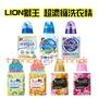 【日本同步】LION獅王 香水 香氛 超濃縮 柔軟 洗衣精 香味持久 洗衣精 HYGIA 奈米樂 玫瑰 花果