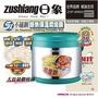 【e電元家電網】 ZOP-8560S 日象不鏽鋼斷熱保溫燜燒鍋 5L 304不銹鋼內鍋 台灣製造