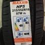 《北台中輪胎》瑪吉斯215-55-16 HP5