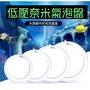 高溶氧奈米培菌氣泡石 氣泡盤 打氣石奈米細化氣泡盤 須配合打氣機調節閥止逆閥風管適合七彩神仙魟魚龍魚孔雀魚水草缸