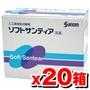 軟體太陽TEAR(進入*4部5mL)[在1張手機袋][參天製藥][人工泪液型滴眼劑][眼藥水][眼藥水][sante](供軟體接觸使用的/幹眼症/眼藥水/軟體太陽TEAR) kenko express