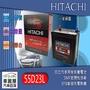 電瓶 HITACHI充電制御+130% 55D23L 60Ah_送專業安裝 汽車電池推薦