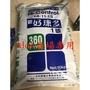 新好康多1號 (14-11-13) 360天 長效肥 1公斤裝 (分裝包)  350g / 1kg