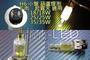 小盤燈泡 小皿 H6 鹵素 18W 25W 35W 燈泡 黃金光 黃金燈泡 黃金大燈 RS CUXI 奔騰 G3 G4