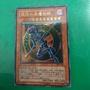 遊戲王307-010 混沌黑魔術師  美品