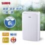 【SAMPO 聲寶】6L空氣清淨除濕機AD-WA712T(新一級能效)