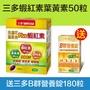 三多金盞花葉黃素Plus蝦紅素50粒 / 三多葉黃素100粒