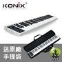 【三木樂器】公司貨 送原廠袋延音踏板 61鍵 電子琴 攜帶式電子琴 鍵盤 電鋼琴 數位鋼琴 PZ61 PZ-61