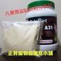 正昇寵物鳥網路小舖_凡賽爾A21奶粉營養素分裝包 100公克 只要90元