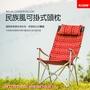 【露營趣】KAZMI K8T3M001 民族風可掛式頭枕 靠枕 枕頭 大川椅 巨川椅 休閒椅 摺疊椅 折疊椅 露營